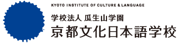 Kyoto Institute of Culture and Language